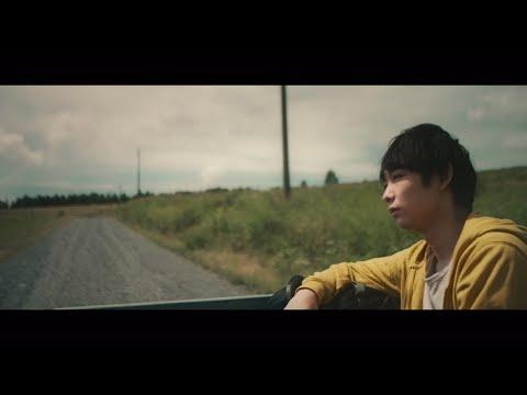 SUPER BEAVER 「自慢になりたい」 MV