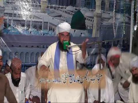 Tayyab Rashid Siddiqui Kelani sahib maifal pak 2 chak faisalabad=03007521782