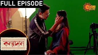 Kanyadaan - Episode 44   19 Jan 2021    Sun Bangla TV Serial   Bengali Serial