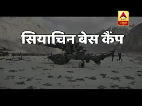 Jan Man: Siachen Special: This is how the base camp looks like
