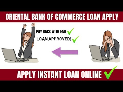 Oriental Bank Of Commerce Instant Loan Apply Online | How to apply personal loan in OBC Bank