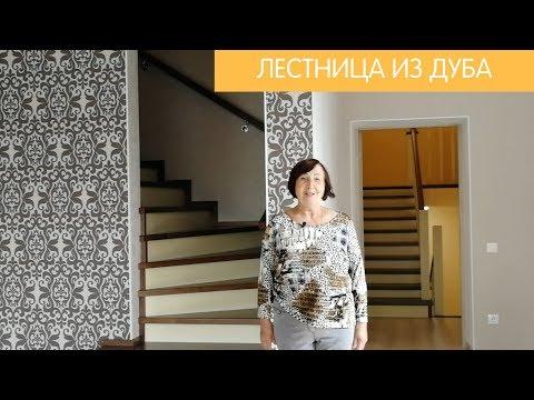 Центр лестниц отзыв, Лесобаза Тюмень