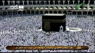 Sheikh Shuraim Makkah Jumma Salah 4th March 2011 (HQ)