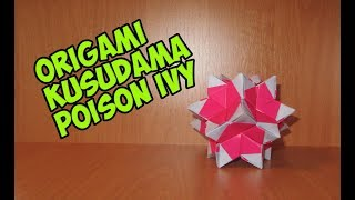 DIY: Origami  Kusudama Poison Ivy折り紙楠田ポイズンアイビー