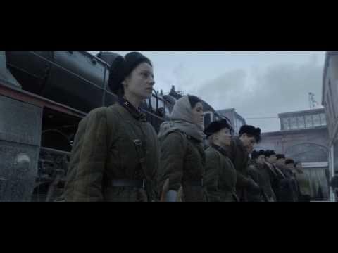 Коридор бессмертия — Трейлер 2019 (военная драма)