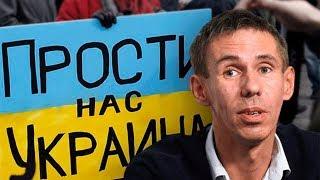 Панина намерены лишить высокого звания после заявления об Украине!