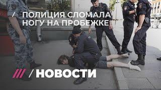 Создатель логотипа московского метро о работе на мэрию и о том, как полиция сломала ему ногу