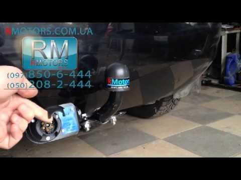 Skoda Fabia установка фаркопа на Фабию от Rmotors Киев - YouTube