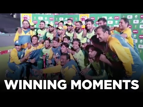 Winning Moment | Pakistan vs South Africa | PCB | MA2E