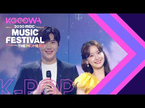 Lim Yoon A & Kim Seon Ho - Perhaps Love [2020 MBC Music Festival]