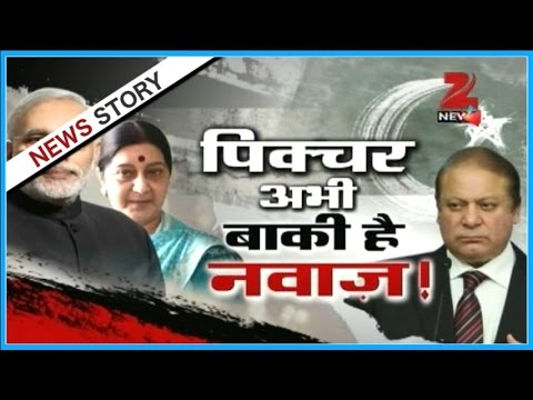 Sushma Swaraj to expose Nawaz Sharif in UNGA today