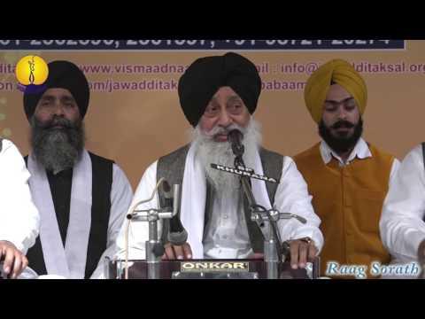 25th AGSS 2016:  Raag Sorath Bhai Manjit Singh Ji Hajoori Ragi Shri Darbar Sahib Asr