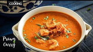 Prawn Curry | Yummy Prawns Recipe