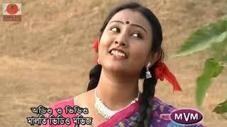 New Purulia Song 2019 - Amar Bhalobasar |  Bangla/Bengali Song 2019