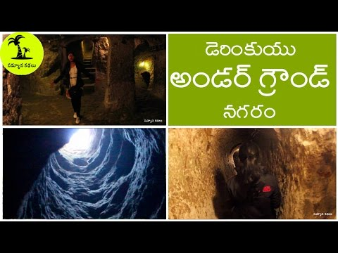 Derinkuyu Underground City | Turkey | Europe Travel Guide in Telugu | Samyana Kathalu