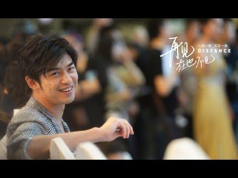 Distance Trailer  Chen Bo Lin/Jiang Wen Li/2016.5.13