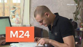 """Специальный репортаж"": ""Квартирный Таран"" - Москва 24"