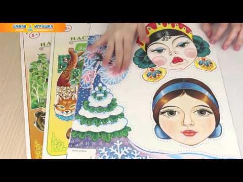 Детские настольные бумажные театры «Сказка за сказкой»