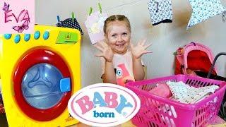 Стираем вещи Кукле Беби Бон  Евочка КАК МАМА Детская стиральная машина Видео для детей Doll Baby Bor