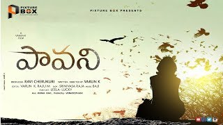 PAAWANI || Latest Telugu Short Film 2018 || Directed By Varun K