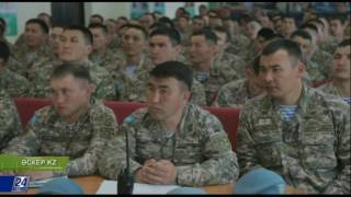 Әскер KZ. Қазақстанның әскери соты