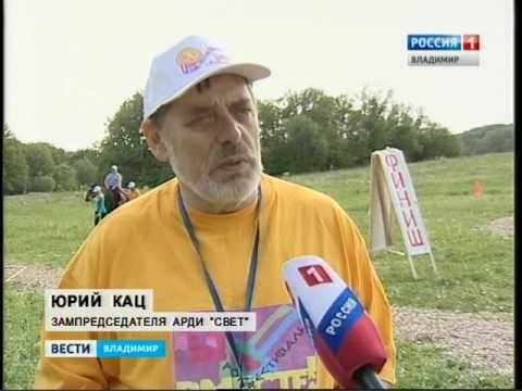Соревнования по конному спорту среди детей инвалидов прошли во Владимире