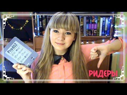 касандра клэр читать онлайн