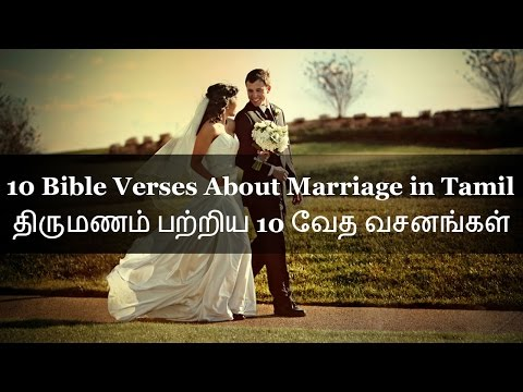 10 Bible Verses About Marriage ( திருமணம் ) in Tamil - YouTube