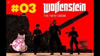 FPS【Wolfenstein: The New Order】をLIVE実況 序盤からのグロ注意です...