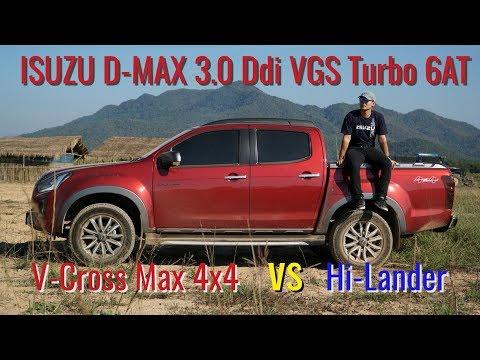 [Review] ISUZU D-Max 3.0 Ddi VGS Turbo 6AT