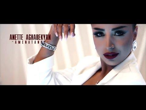 Anette Aghabekyan - Amenatanks