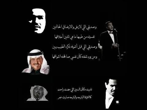 محمد عبده ـ هذا صديقي ـ حالات واتساب روووعة تصميمي Youtube