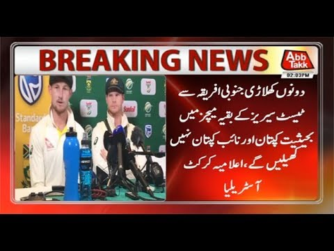 Ball Tampering: Smith, Warner Step Down From Australia Captaincy