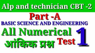 Basic Science And Engineering , Numerical, test -01.