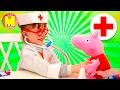 Свинка Пеппа на приеме у врача Лечим Пеппу Новая серия mp3