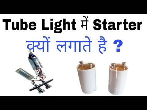 tube light working principle pdf