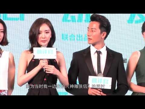 《芒果捞星闻》杨幂黄轩炫腹大秀好身材 Mango News: Yang Mi Shows Her Slim Body【芒果TV官方版】