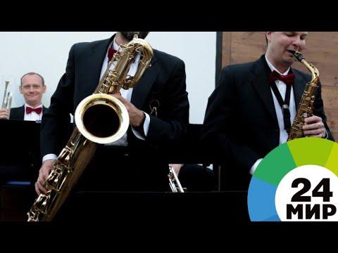 В Ереване завершился четвертый Международный фестиваль джаза - МИР 24