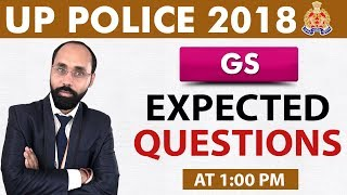 UP Police Constable Bharti 2018 | Expected Questions | General Studies | Live At 1 PM