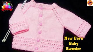 New Born Baby Sweater L : 62 (Hindi) Jasbir Creations