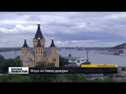 Жара пришла на смену дождям в Нижегородской области