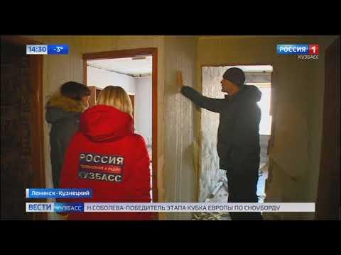 Власти прокомментировали ситуацию с падающим домом в Ленинске Кузнецком