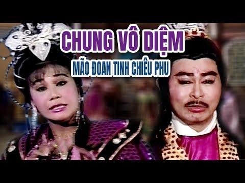 Chung Vô Diệm - Mão Đoan Tinh Chiêu Phu