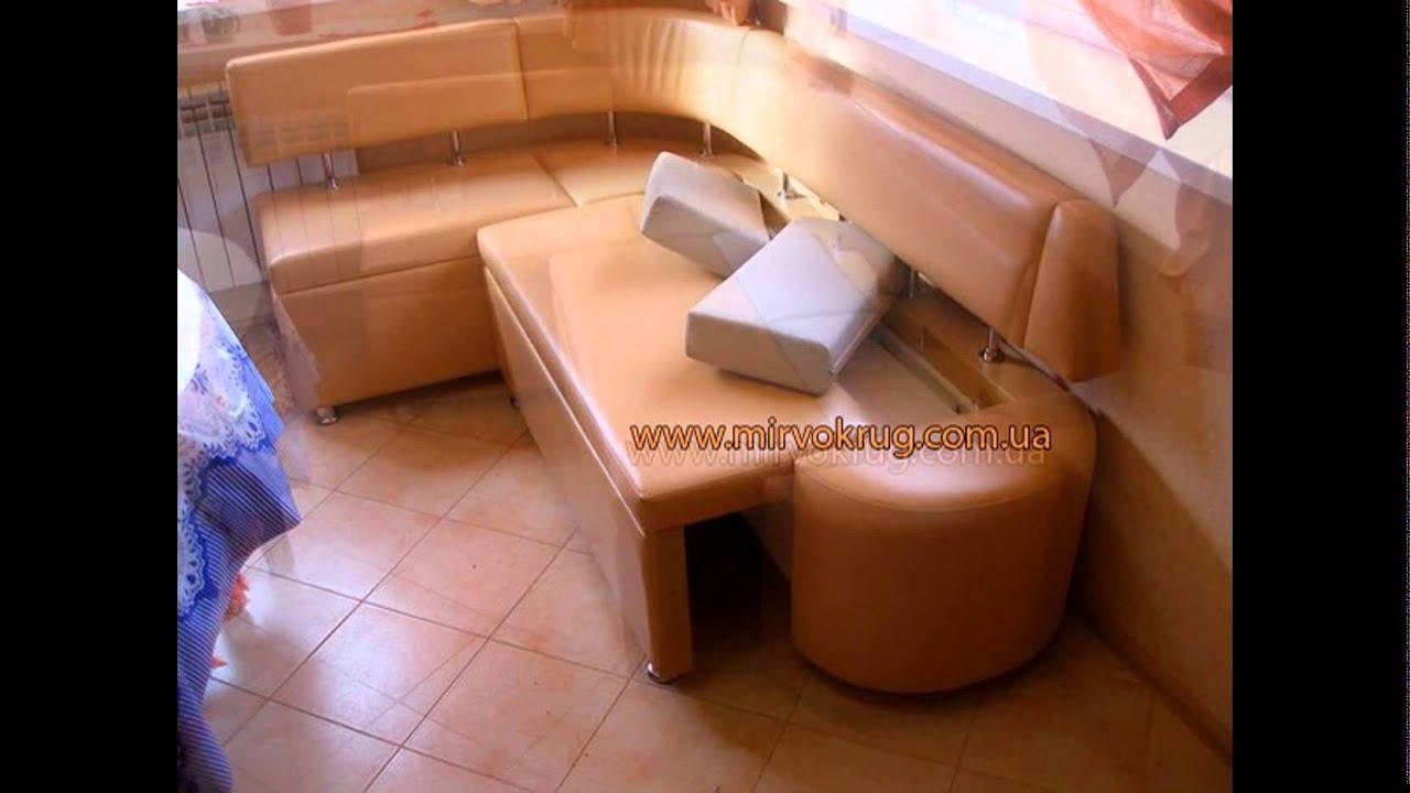 Продажа мебели для кухни алматы. На доске объявлений olx алматы легко и быстро можно купить кухонную мебель б/у. Покупай только. Кухонный гарнитур. Мебель » кухонная мебель. 600 000 тг. Алматы, алатауский район. 19 дек. В избранные. Кухонный уголок от первого производителья. Мебель.