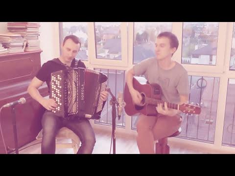 Wake Me Up (Avicii) - Good News Duo (Accordion & Guitar Cover)