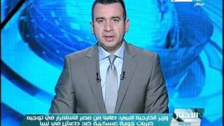 #اخبار النهار:الأردن توزع مشروع قرار على أعضاء مجلس الأمن الدولي حول الأوضاع في ليبيا