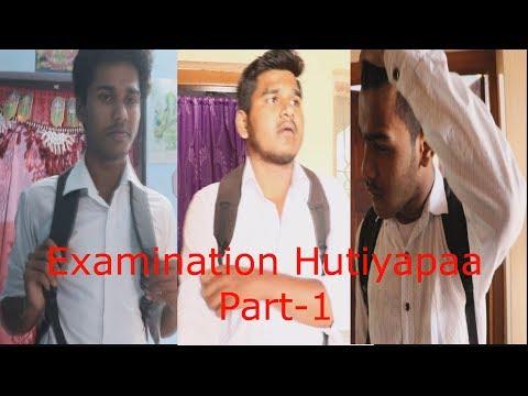 Examination Hutiyapaa/Part 1/tvv