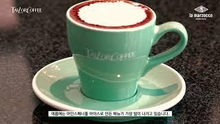 [family cafe] 서교동 테일러커피(Tailor…