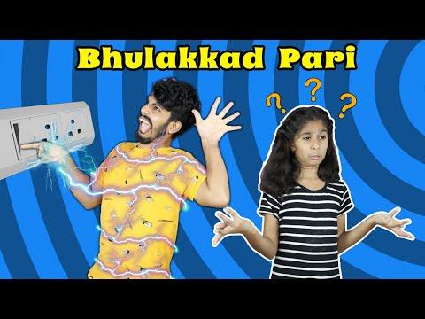 Bhulakkd pari Sab Bhul Gayi   भुलक्कड़ परी  सब भूल गयी    Pari's Lifestyle