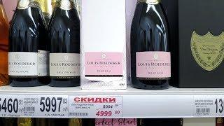 Как выбирать шампанское.   2 серия